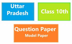 UP Madhyamik Model Paper 2021 English Hindi Mathematics