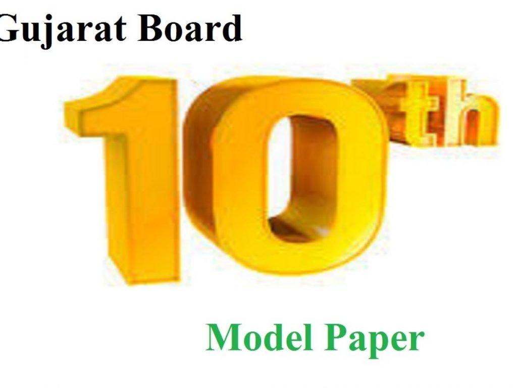 GSEB Std 10th Gala Question Paper 2021 Gujarat Board SSC Blueprint Style 2021