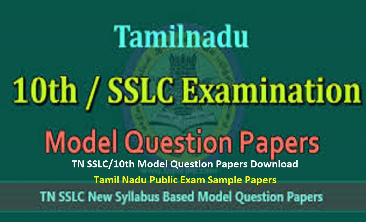 TN SSLC 10th Model Question Papers Download Tamil Nadu Public Exam Sample Papers