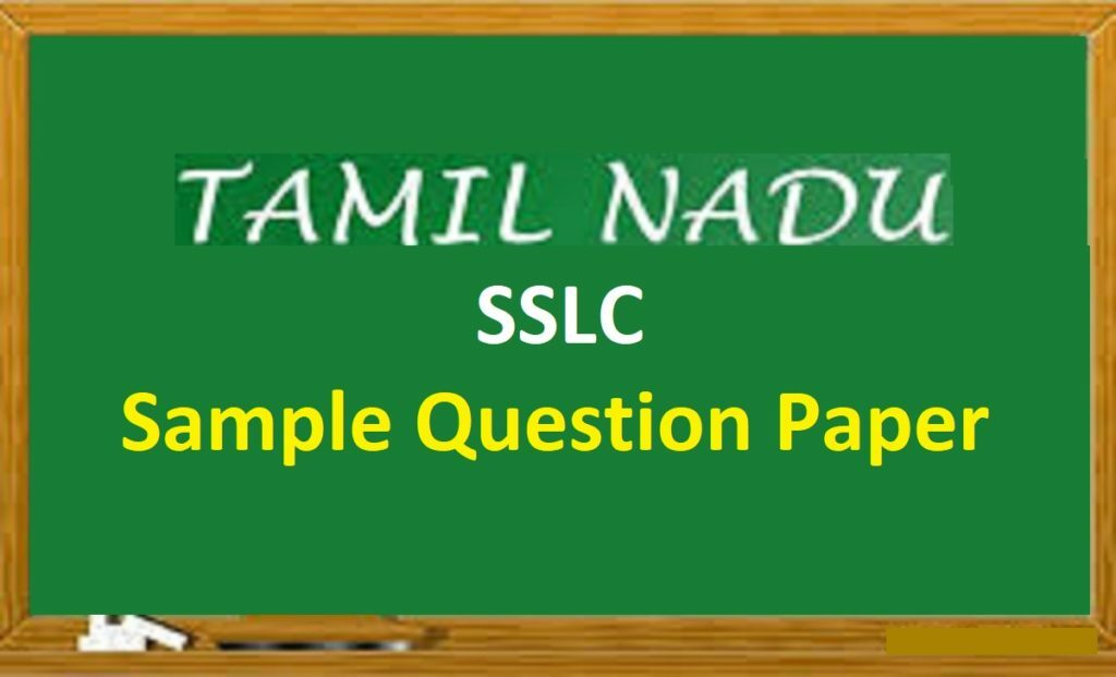 TN SSLC Question Paper 2021 TN 10th Sample Paper 2021