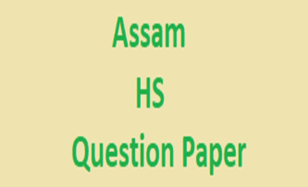 Assam HS Question Paper