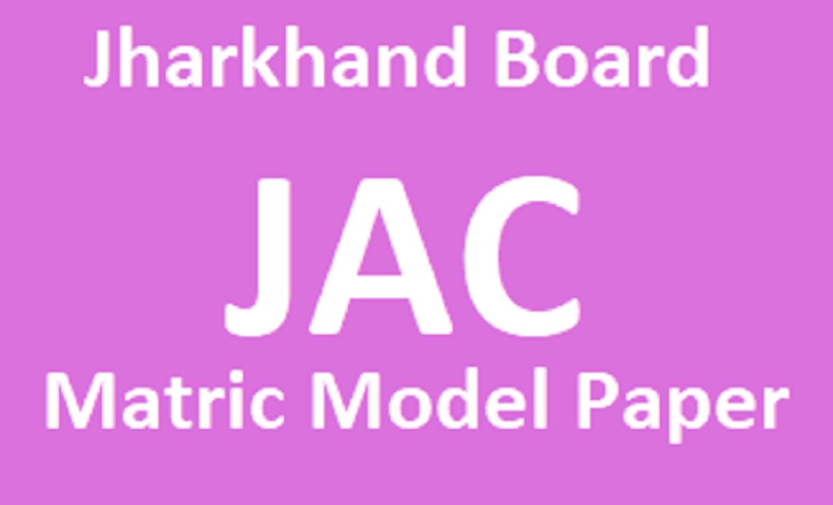 JAC Matric Question Paper 2021 JAC 10th Model Paper 2021 JAC Matric Previous Paper 2021 JAC 10th Blueprint 2021